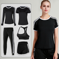 运动套装女夏新款健身服瑜伽服四五件套速干显瘦休闲运动跑步服