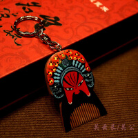 京剧脸谱钥匙扣 中国风纪念品特色小礼品 送老外的出国礼物