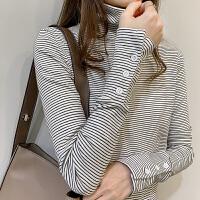 2018冬季新款港味修身显瘦堆堆领条纹t恤女长袖上衣高领打底衫潮