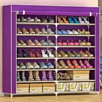 索尔诺 加大双排7层鞋架  储物柜 收纳收纳盒 收纳箱 收纳柜 简易加固防尘鞋柜 0707C