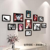 奥黛丽赫本梦露欧美怀旧明星女装时装店照片墙组合相框装饰画