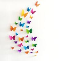 仿真3D立体蝴蝶墙贴纸时尚装饰自粘立体贴花冰箱贴贴画