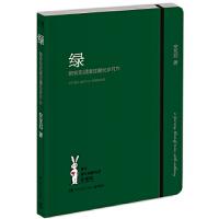 �G:陪安� 尼度�^的漫�L�q月 安� 尼 湖南文�出版社