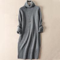 秋冬季新款高领加厚羊绒衫女套头中长款针织连衣裙打底宽松毛衣
