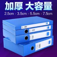 正彩办公用品档案盒A4文件盒资料收纳盒子侧面标签塑料牛皮纸批发