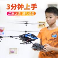 雅得玩具充��和��b控�w�C大型男孩�u控直升�C航模六一�和���Y物