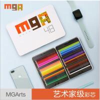 晨光新款文具M&G ARTS学生绘画彩色铅笔水溶性彩铅24/36色/48色新品水溶性彩色铅笔ZWPY6902