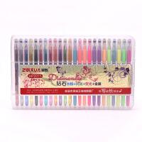 包邮 钻石笔水粉笔闪光笔荧光笔24色36色48色套装DIY相册笔粉彩笔
