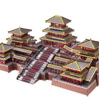 3D立体拼图金属模型建筑秦始皇阿房宫高难度手工DIY玩具