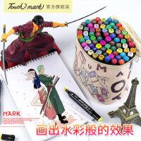 马克笔套装touch mark正品 手绘动漫60色马克笔绘画学生设计包邮