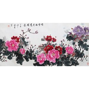 李华菊《唯有牡丹真国色》著名牡丹画家 有作者本人授权