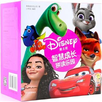 正版全新 迪士尼智慧成长拼读乐园 粉丝狂欢周,月末狂欢,自营童书5折封顶,粉丝价更优惠,点击查看所有5折封顶好书