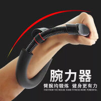 腕力器男式握力器练腕力扳手腕羽毛球力量训练器小臂力器锻炼器材