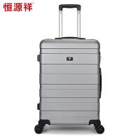 恒源祥(HYX)都市精英拉杆箱 L 20寸24寸大容量 旅行箱 行李箱