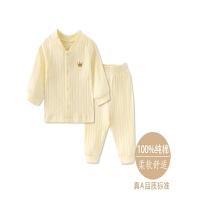 baobaobestAL161011新款全棉双层提花男女宝宝长袖内衣套装婴幼儿童衣服