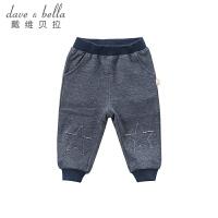 [领��400减80]戴维贝拉秋季新款男童裤子 宝宝休闲长裤DBM10341