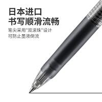 日本UNI三菱UMN-138中性�P0.38mm按�邮�W生用水�P盒�buni-ball figno黑�P�P芯0.5文具UMN-