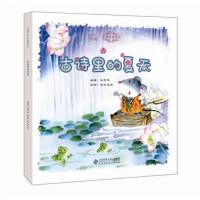 中国记忆?古诗里的四季《古诗里的夏天》