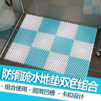 欧润哲 浴室防滑疏水地垫双色组合装 疏水镂空自由拼接地毯12片装