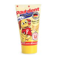 德国宝儿德儿童牙膏宝宝可食用吞咽牙膏进口婴儿防蛀牙1-2-3-6岁
