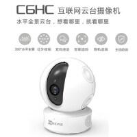 包邮 海康威视 萤石 C6HC 云台 监控摄像头 1080P 高清 网络 摄像机 无线 wifi 家用 手机夜视 室内