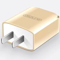 苹果充电头iPhone6手机6s快速7plus安卓通用2A充电插头