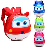 小飞侠书包 幼儿园儿童背包小女童男孩宝宝3-6岁蛋壳双肩包乐迪