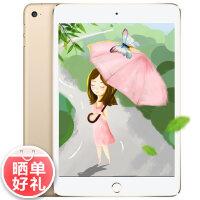 【苹果专卖】iPad mini4 32G 128G wifi版 7.9英寸迷你平板电脑(更轻更薄 800万像素摄像头 A8芯片 指纹识别 Retina显示屏)