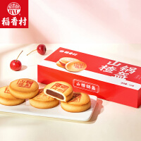 稻香村山楂锅盔210g糕点休闲零食特产小吃食品