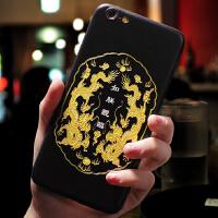 苹果6手机壳6splus硅胶全包防摔7plus个性创意iphone8潮男女新款