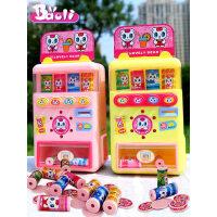 宝丽会说话的自动饮料售货机女孩过家家玩具儿童益智3-4-5-6岁