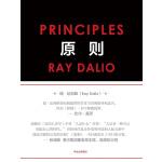 原则(电子书)