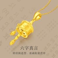 周大福 珠宝首饰转经筒黄金足金吊坠(工费:88计价)F192526