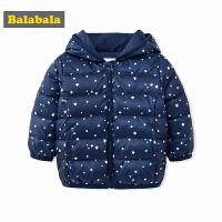 巴拉巴拉婴儿衣服宝宝羽绒服儿童秋冬2017新款男童女童连帽外套潮