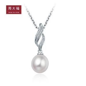 周大福 925银珍珠吊坠AQ32479>>定价