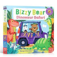 进口英文原版 Bizzy Bear Dinosaur Safari 忙碌的小熊 小熊很忙系列 参观恐龙园 纸板书抽拉游