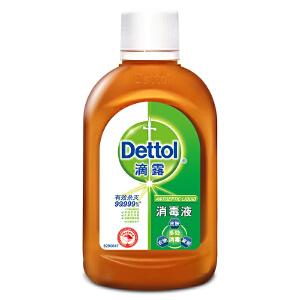 滴露(Dettol)消毒液250ml家居衣物除菌液 与洗衣液、柔顺剂配合使用
