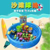 儿童沙滩玩具套装决明子玩具沙池套装玩沙子玩具宝宝挖沙工具