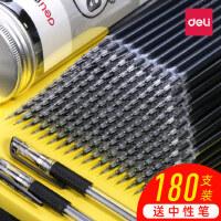 得力笔芯0.5黑色中性笔芯0.38mm红笔芯0.35水笔黑笔芯桶装100支全针管红色蓝色速干碳素子弹头签字笔芯盒装