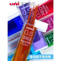 日本UNI三菱自动铅笔芯0.5mm三菱202NDC纳米钻石彩色硬铅芯不易断三菱彩色铅芯混色 学生自动铅笔芯按动笔芯