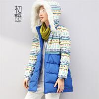 初语冬季新款 长袖印花中长款加厚连帽拉链羽绒服女8440920080