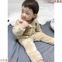 宝宝珊瑚绒套装 儿童睡衣 男小童冬季男童男孩加厚冬