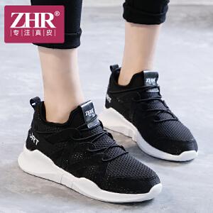 ZHR2018秋季新款原宿运动鞋内增高女鞋深口单鞋ins跑步鞋休闲鞋