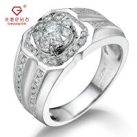 先恩尼钻石 白18K金钻戒 豪华款男戒 钻石戒指 钻石男戒 男款婚戒NZ001