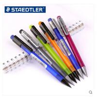 德国STAEDTLER施德楼 777自动铅笔 0.5 0.7mm 学生活动铅笔