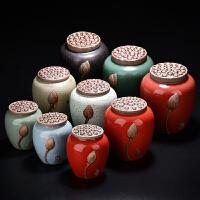 哥窑粗陶紫砂茶叶罐陶瓷小茶罐 茶叶盒茶叶包装盒功夫茶具储存罐