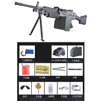 m249水晶弹儿童玩具枪大菠萝电动连发三代绝地求生模型m416突击步抢绝地求生巴雷特枪98k可发射 标准配置