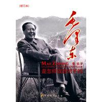 毛泽东是怎么战胜对手的