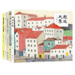 """安野光雅""""美丽的自然""""系列(共5册):安徒生奖大师的美育课"""