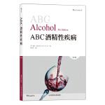 ABC酒精性疾病(第5版)
